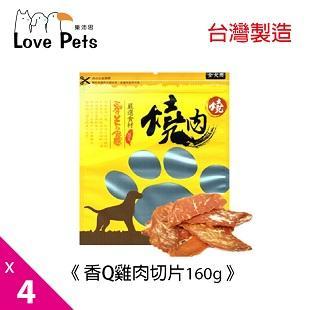 Love Pets 樂沛思